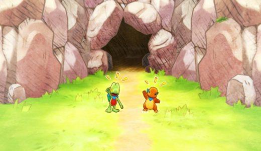 【公式】『ポケモン不思議のダンジョン 救助隊DX』特別映像 なんとかなる!篇