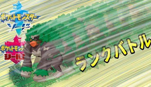 【ポケモン剣盾】ランクもりもり放送【Vtuber】