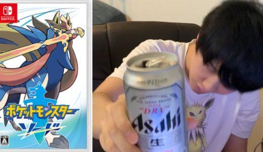 【飲酒】負ける度にビール1缶飲み干すランクマッチ【ポケモン剣盾】