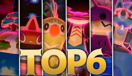 """ポケモン俺環境""""TOP6″……使って対戦してみた。【ポケモン剣盾】"""